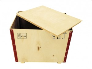plibox-FREE-box2